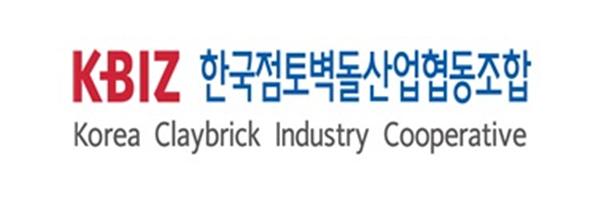 한국점토벽돌산업협동조합
