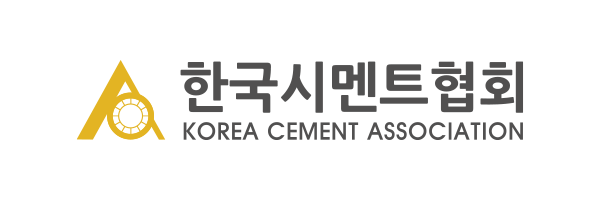 한국시멘트협회