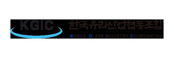 한국유리산업협동조합